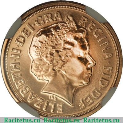 Аверс монеты 1/4 соверена (quarter sovereign) 2009