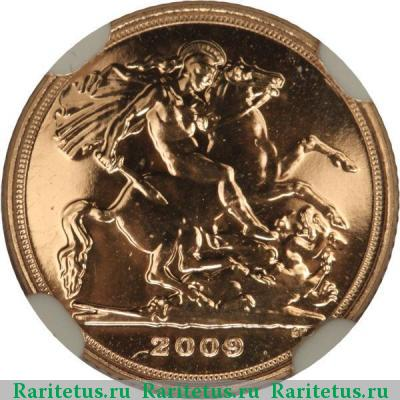 Реверс монеты 1/4 соверена (quarter sovereign) 2009