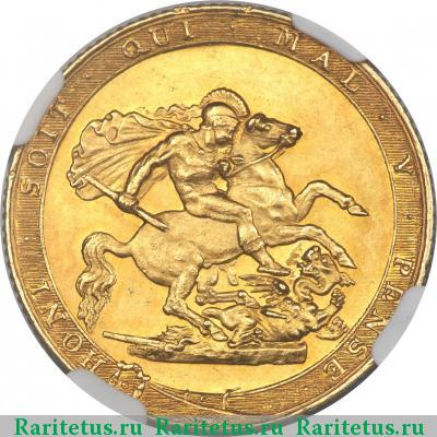 Реверс монеты соверен (sovereign) 1817