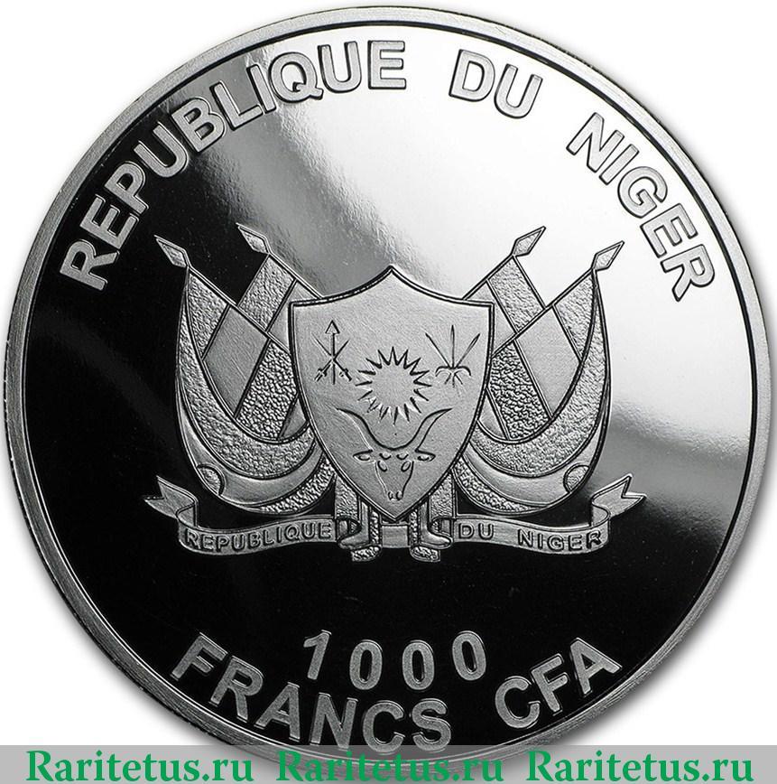 Цена коллекционной монеты номиналом 1000 франков серебро 1024 год это какой век
