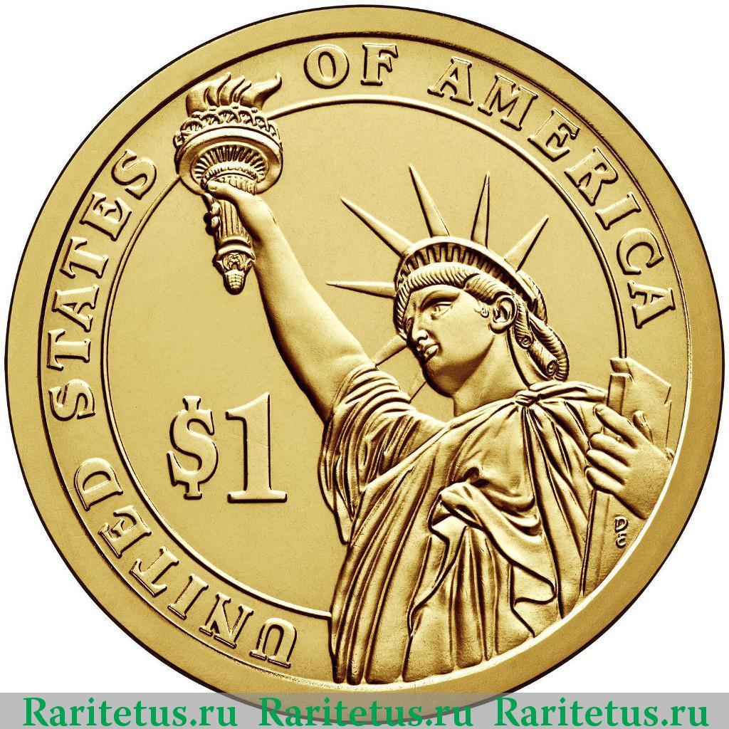 Монета один доллар город стрий воинская часть