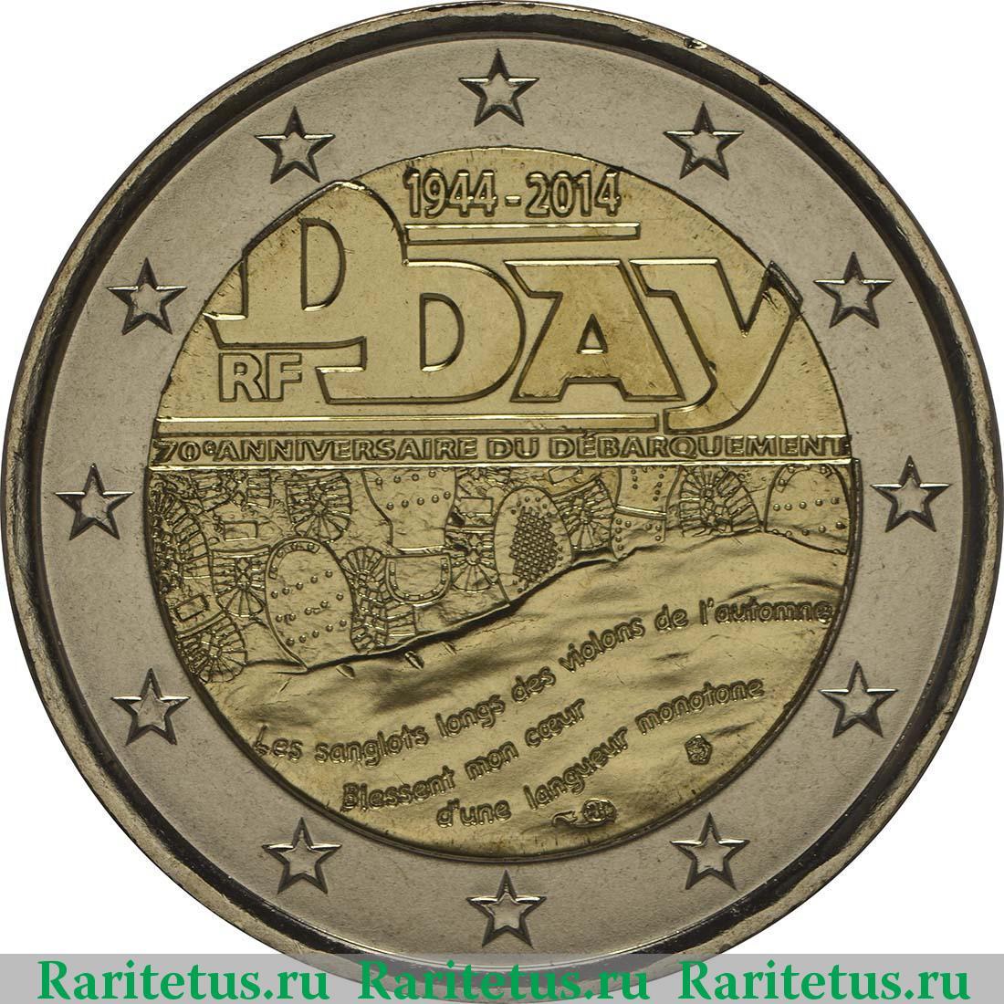 Монеты 2 евро 2014 продать монеты в люберцах