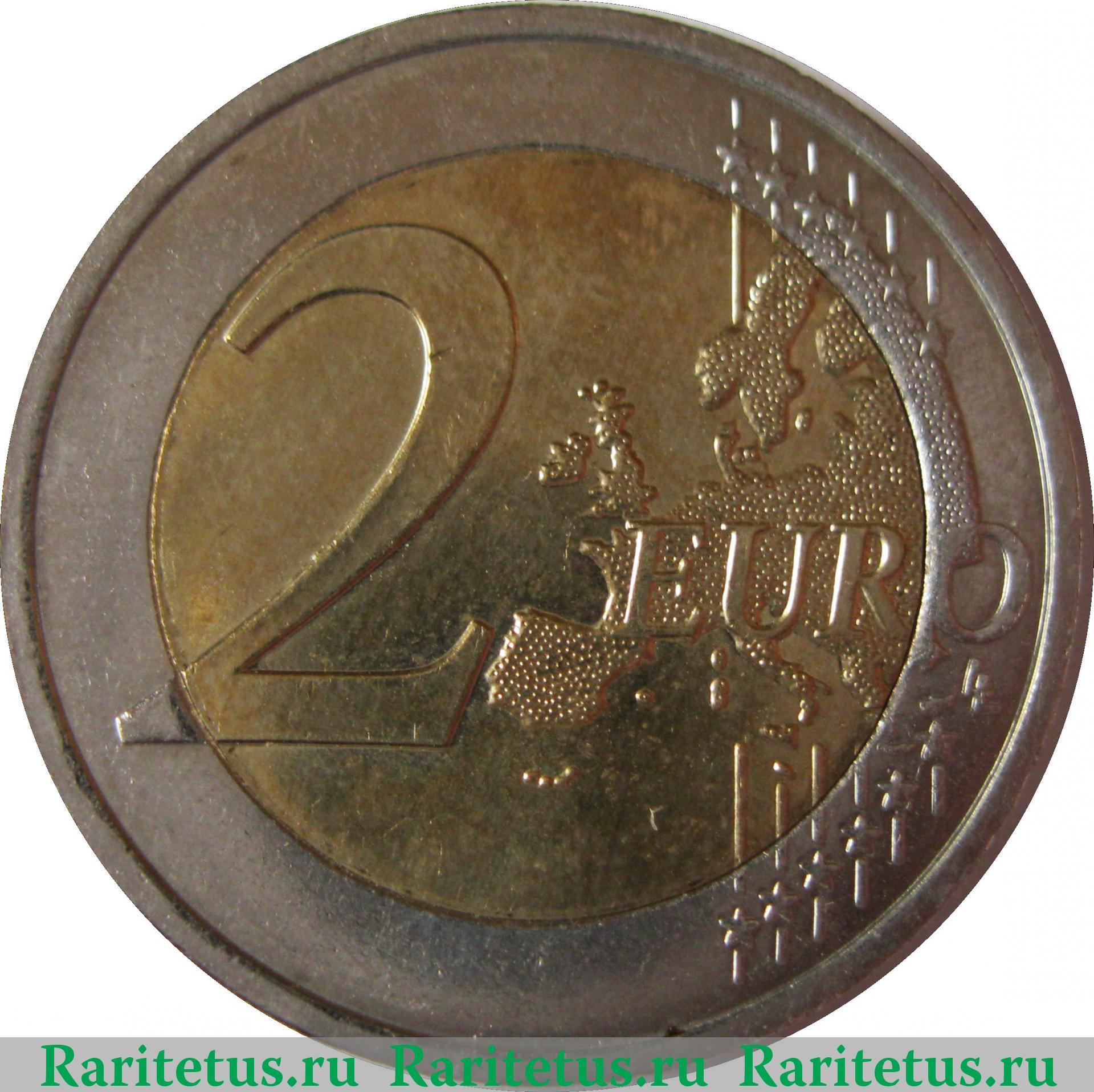 Монета 2 евро 2008 монета 5 копейки 1930 года цена