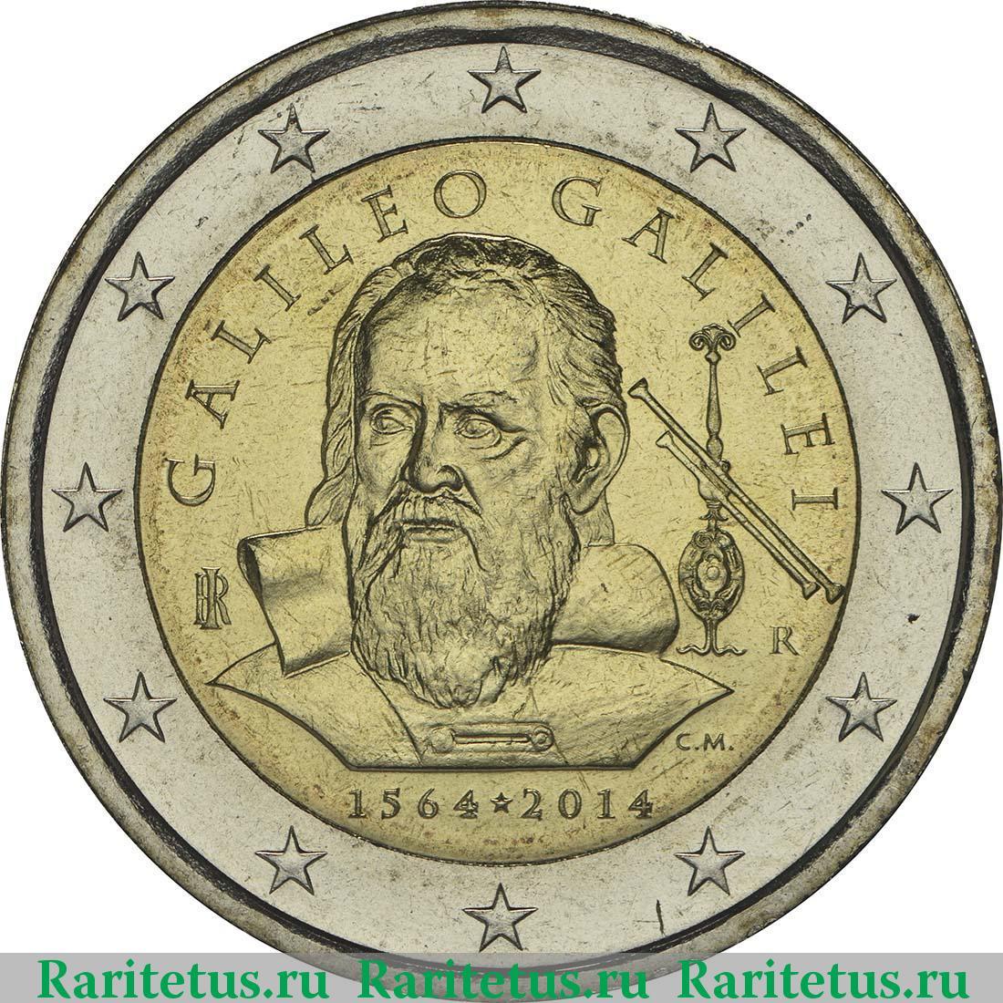 продать монеты в сочи