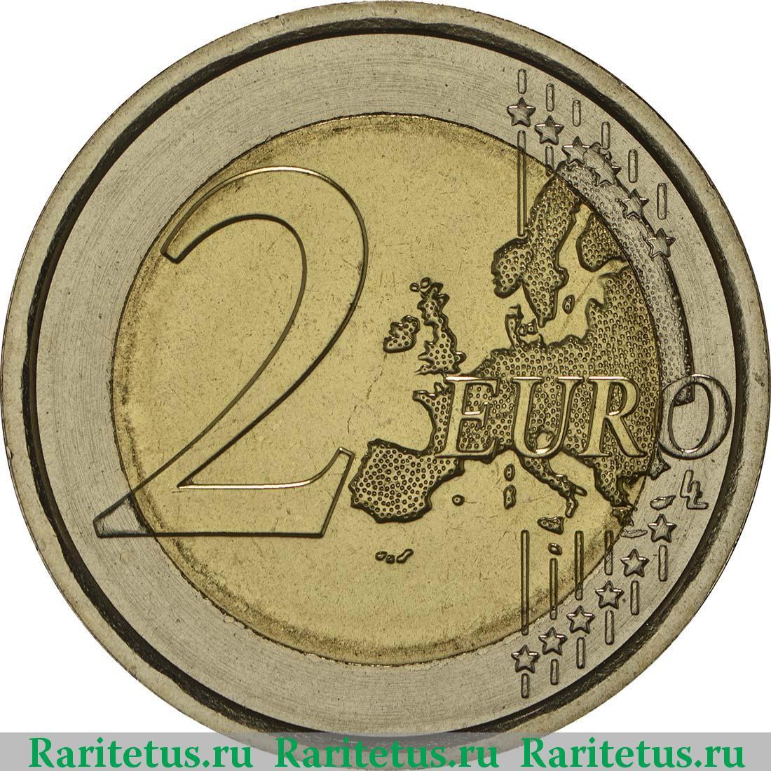 Монета евро 2014 цена натуральный обмен в древности