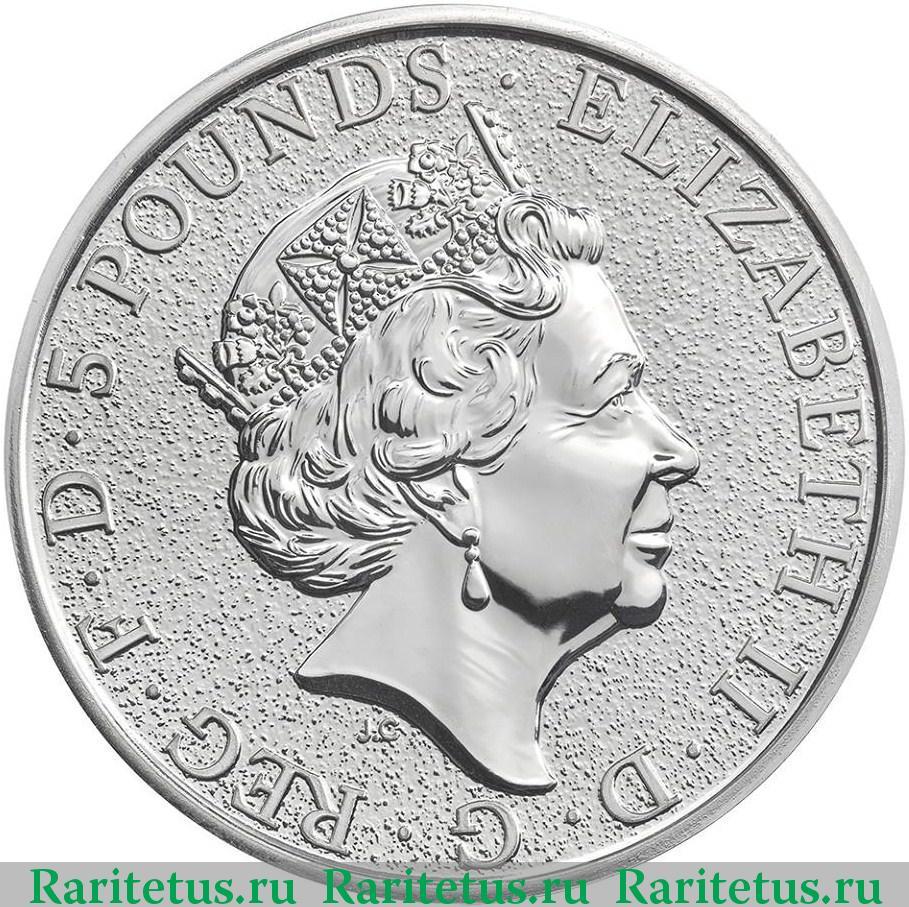 Английская монета монета цой купить
