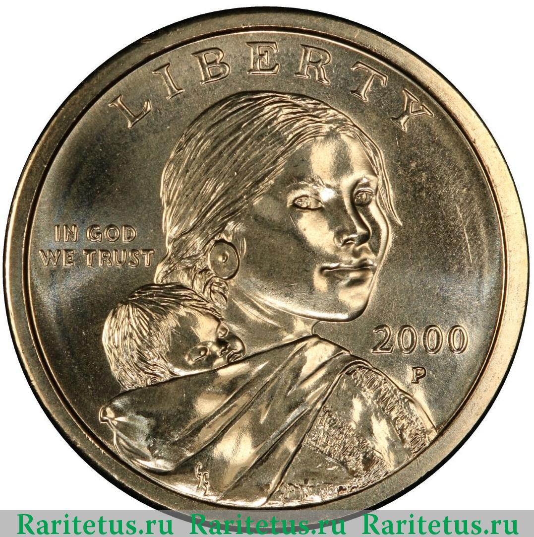 Монеты америки один доллар 2000 года производитель альбомы и планшеты
