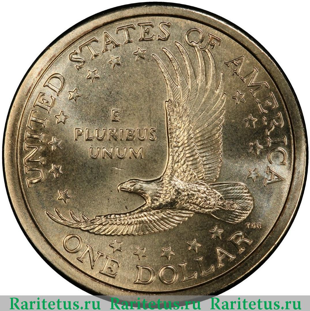Сакагавея монеты купить золоті монети ціни