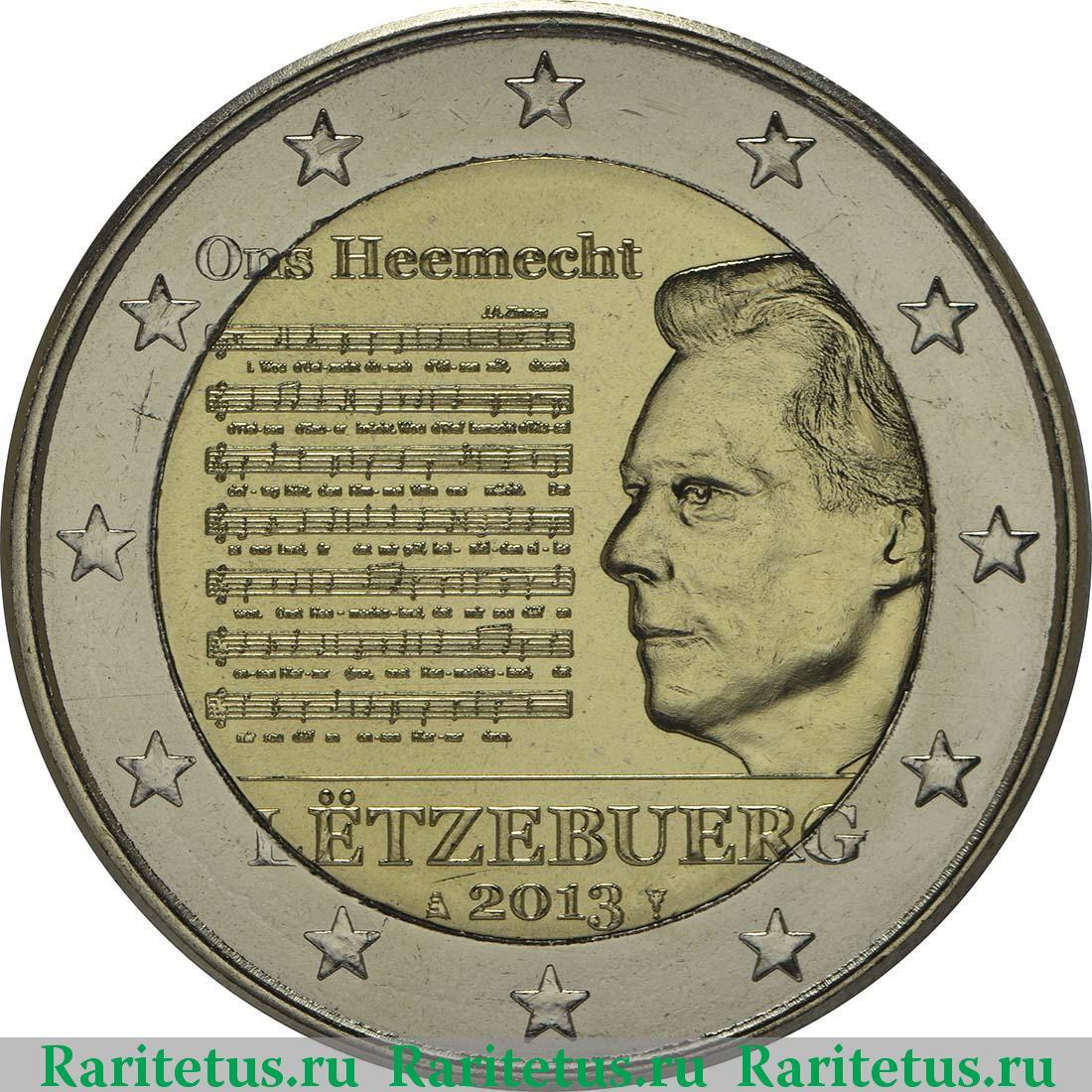 Монеты 2 евро 2013 года фото денежных купюр разных стран