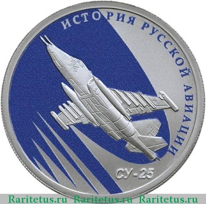 10 cent euro 1999 цена