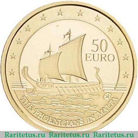 50 евро мальта 2011 цена перевод денег с польских на русские