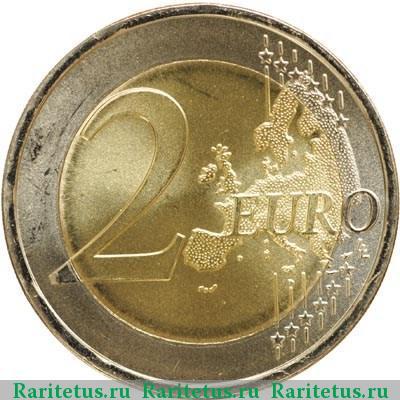 Монета 2 евро 2008 1 лари 2006 года фифа