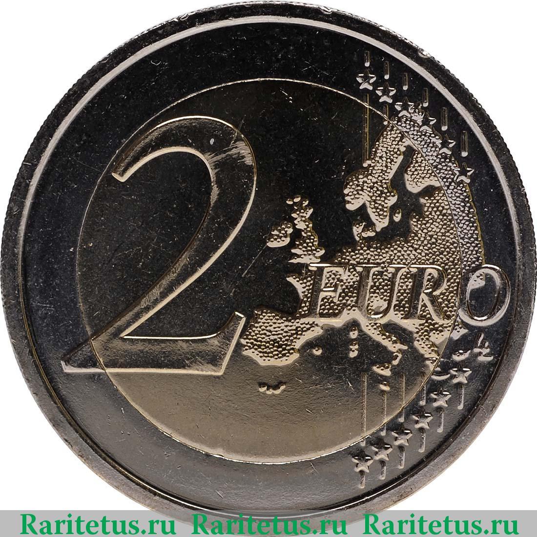 Цена монеты 10 лет евро правители пруссии