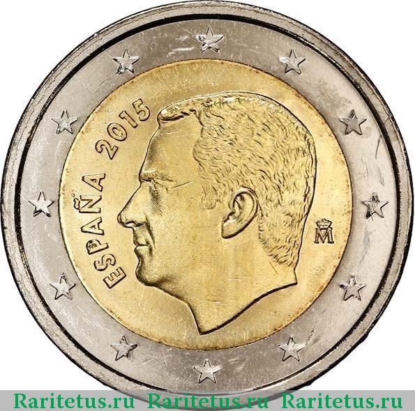 2 евро регулярные цена сервиз мадонна