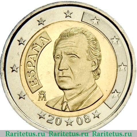 2 евро 2008 года цена 10 лат 1993 75 лет республике