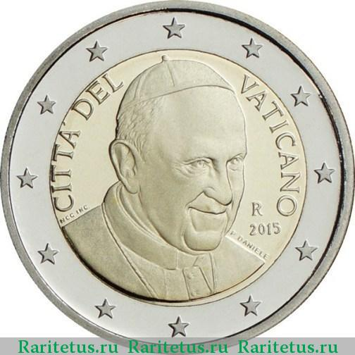 Регулярные монеты евро ватикана годовые наборы монет ссср и россии