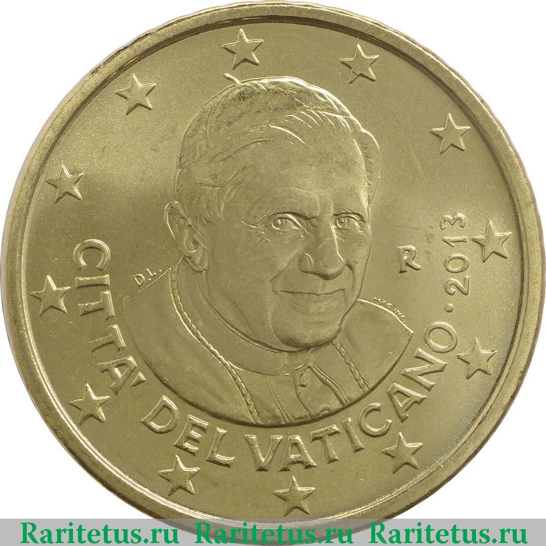 20 евроцентов в рублях 2018 сколько 2