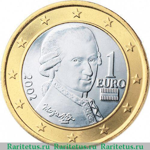 1 евроцент в рублях 10 коп 1956