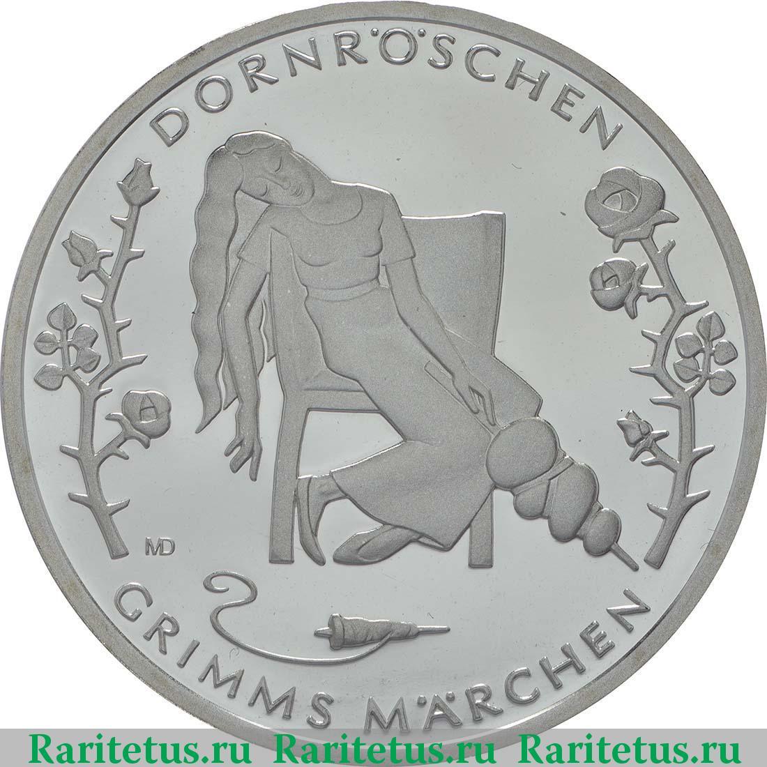 Спящая красавица германия купить монеты олимпиада сочи 2014 в сбербанке