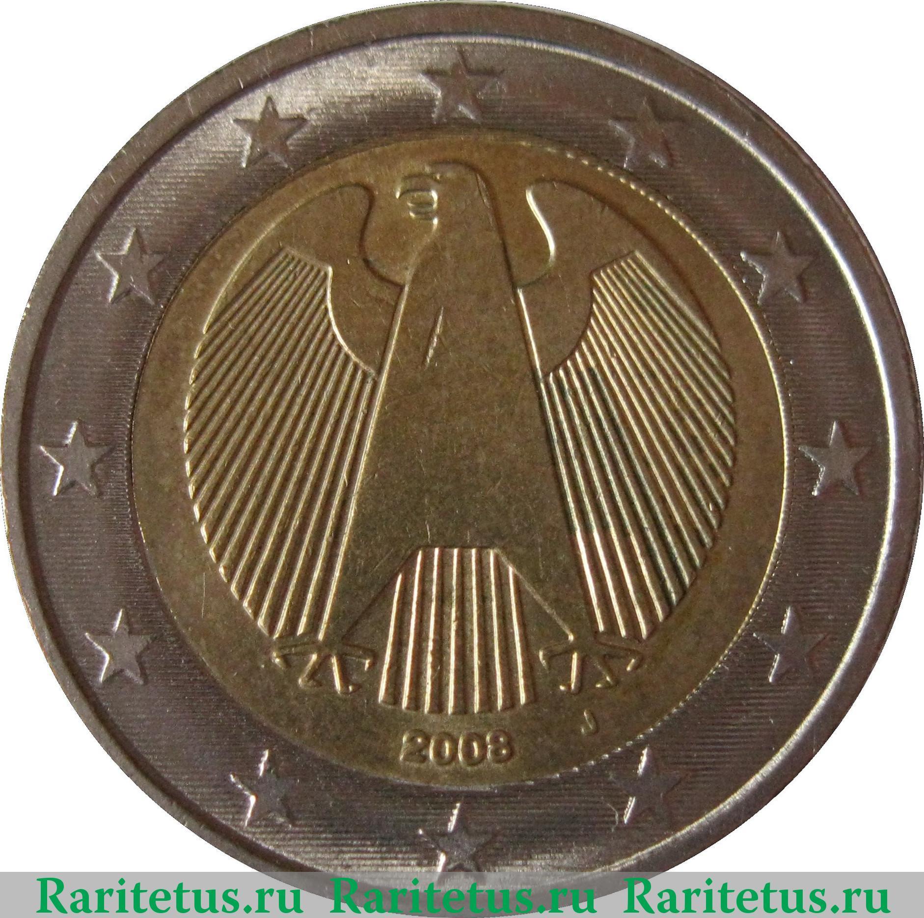 Монетные дворы евро евро рисунок