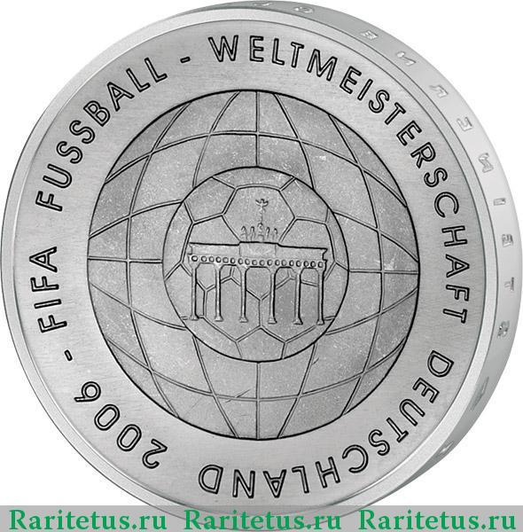 Сколько стоит монета германии 2006 10 евро чм купить монету с двумя орлами