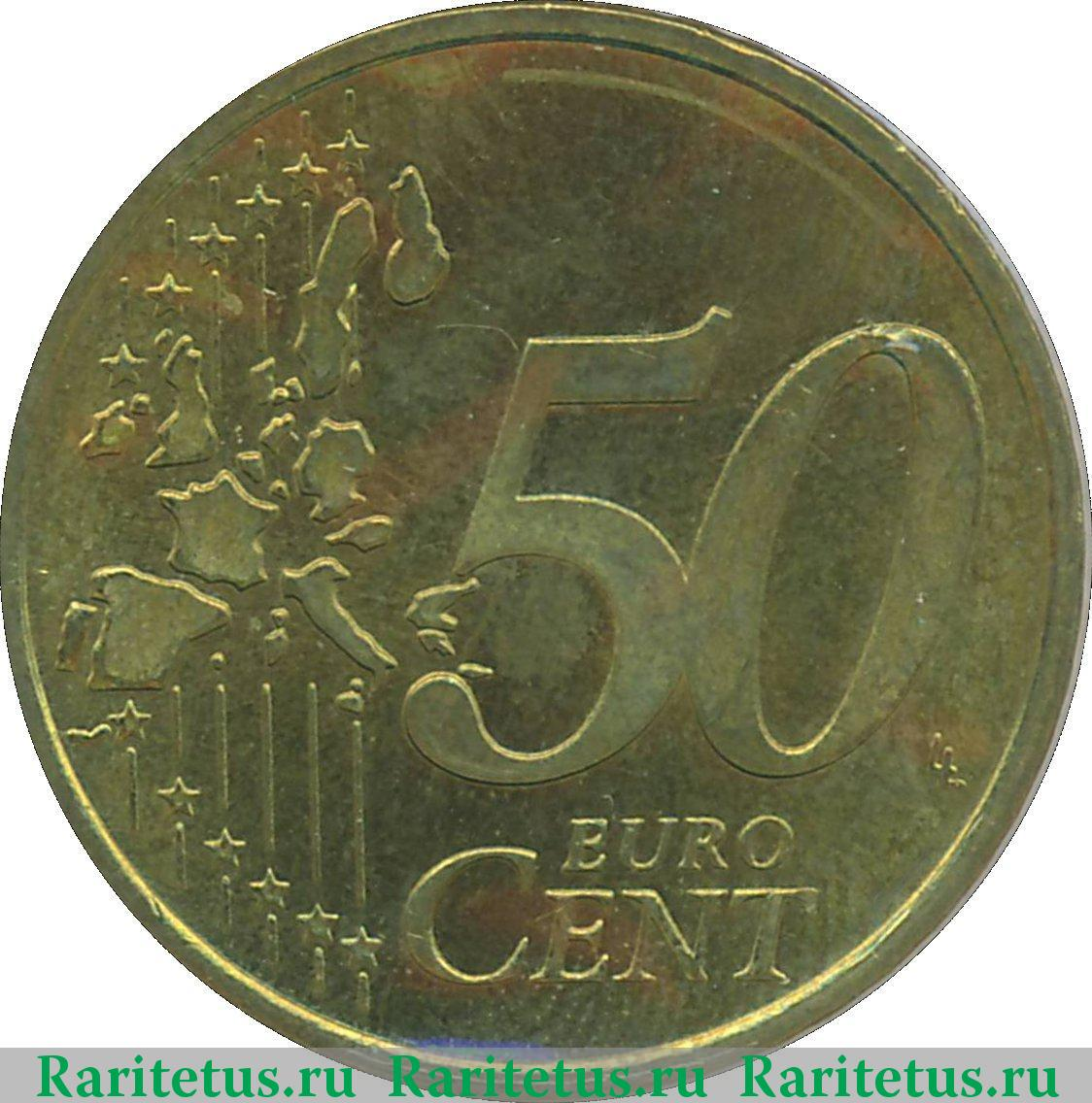 50 euro cent в рублях платежные обязательства