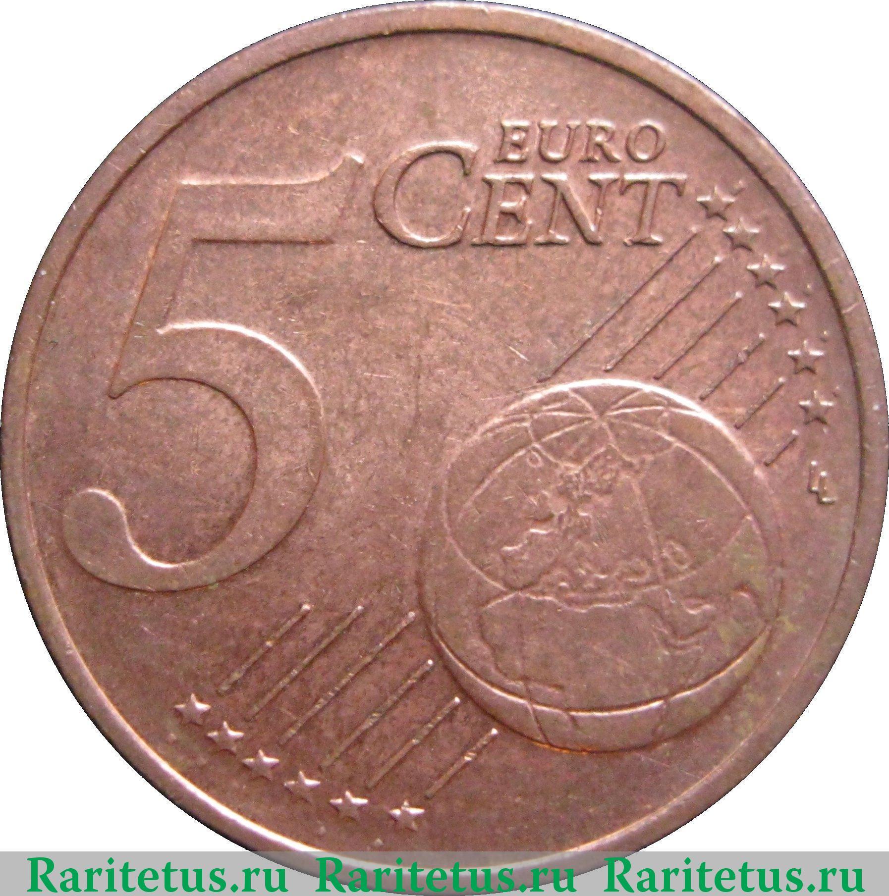 20 евро монета в рублях 10 рублей приозерск 2008 цена