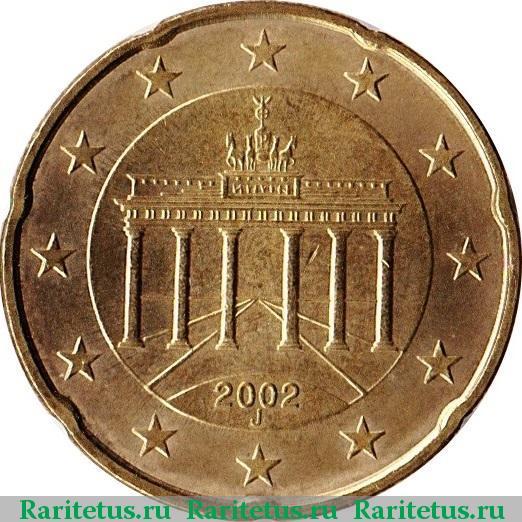 Монета 20 евро цент 2002 10 рублей 2012 года