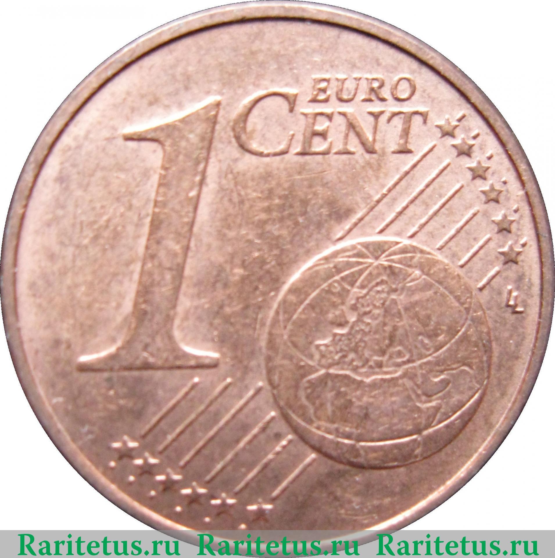 Один цент в рублях серебро скрябина