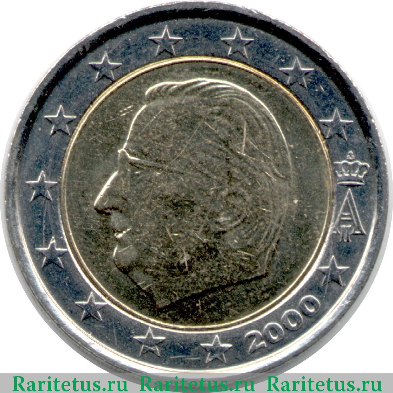 Монета 2 евро 2003 года цена корытковский владимир