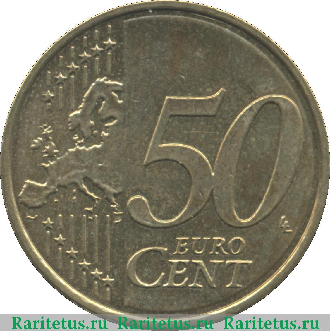 2 доллара 50 центов в рублях редкие современные рубли
