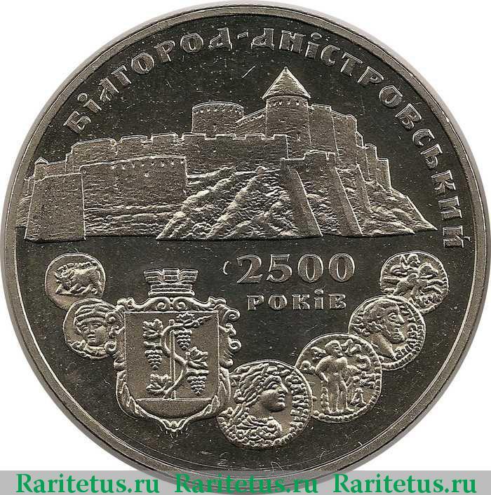 Белгород монеты купить стоимость монет 2012
