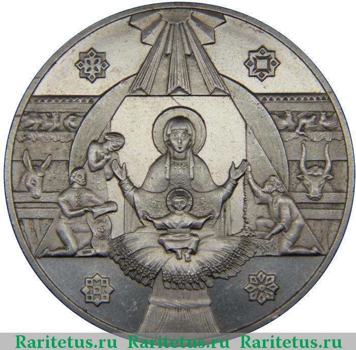 каталог ценник монет россии