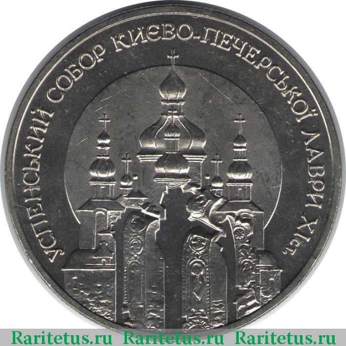 1000 белорусских рублей 2000 года цена