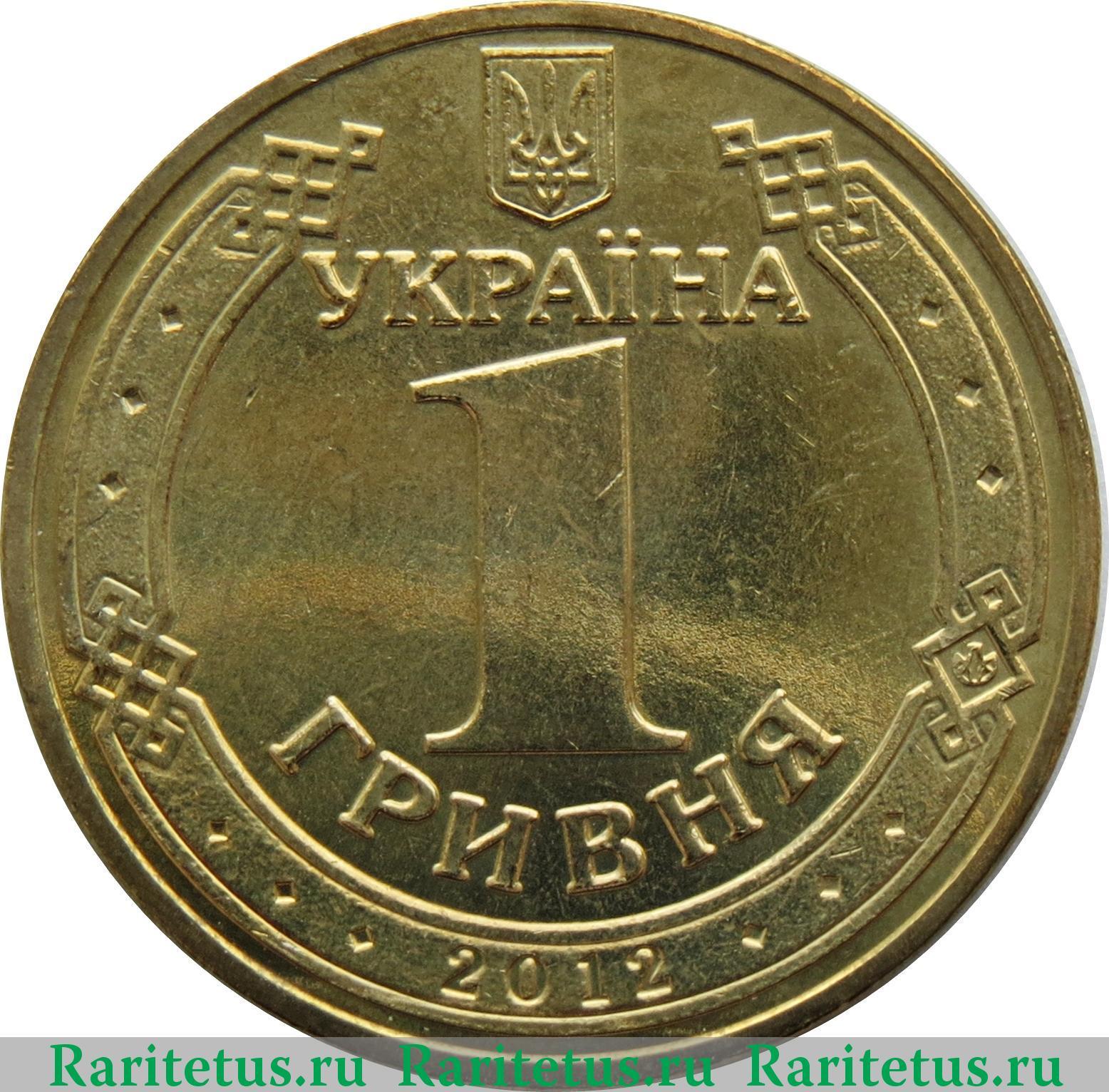 Бракованная древнерусская монета гульден