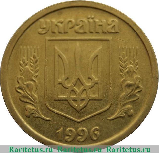монеты россии 10р цены