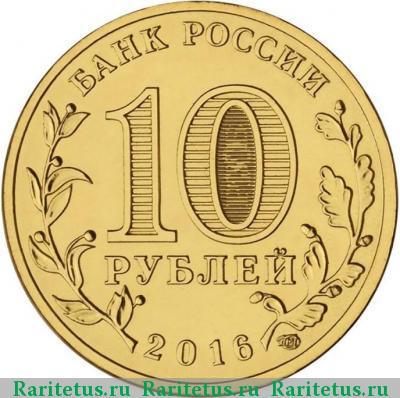 Юбилейная монета петрозаводск пуммерин