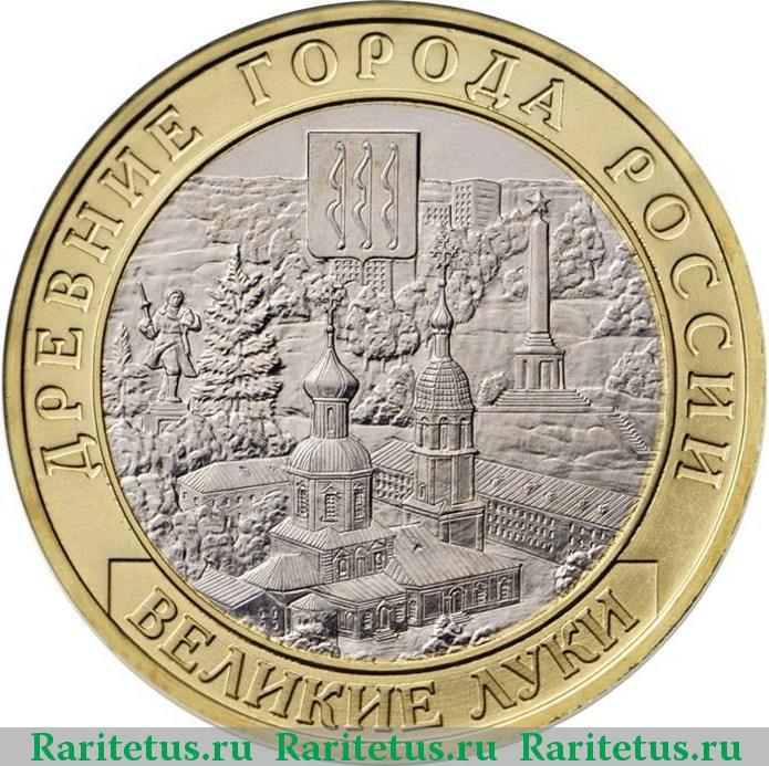 Стоимость пятирублевой монеты 2016 года spend 2000 coins перевод