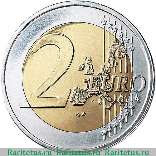 Сколько стоят монеты евро 50 groszy 1923 сколько стоит в тенге