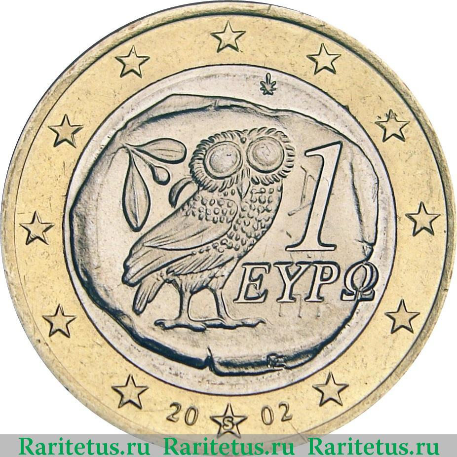 Монета 1 евро цена монеты 1896 года цена