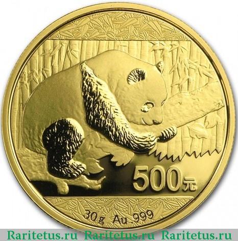 Монета 500 юаней марки вьетнам птицы цена