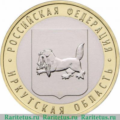 Сколько стоит монета 10 рублей 2016 года сколько стоит 5 копеек 2005 года