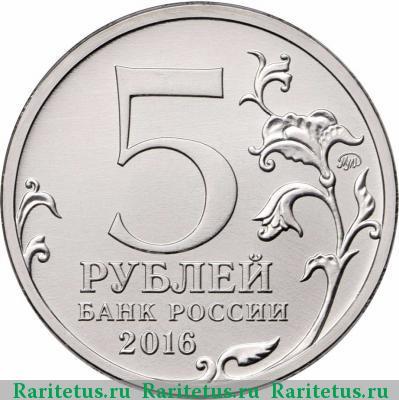 монеты имеющие нумизматическую ценность