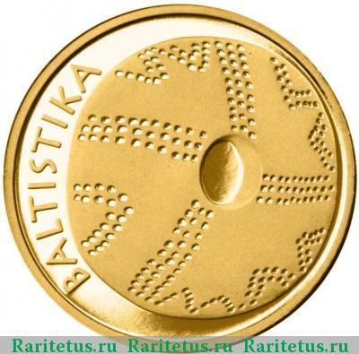 Литовские золотые монеты 10литов цена 10 рублей наборы