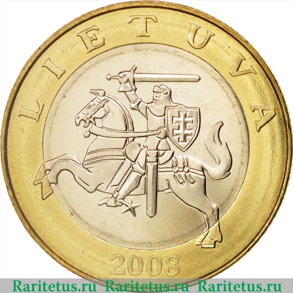 2 лита 2001 года цена каталог монет ссср юбилейные с ценами