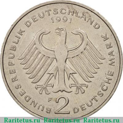 Аверс монеты 2 марки (deutsche mark) 1991