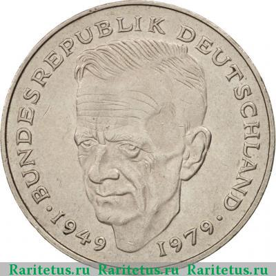 Реверс монеты 2 марки (deutsche mark) 1991