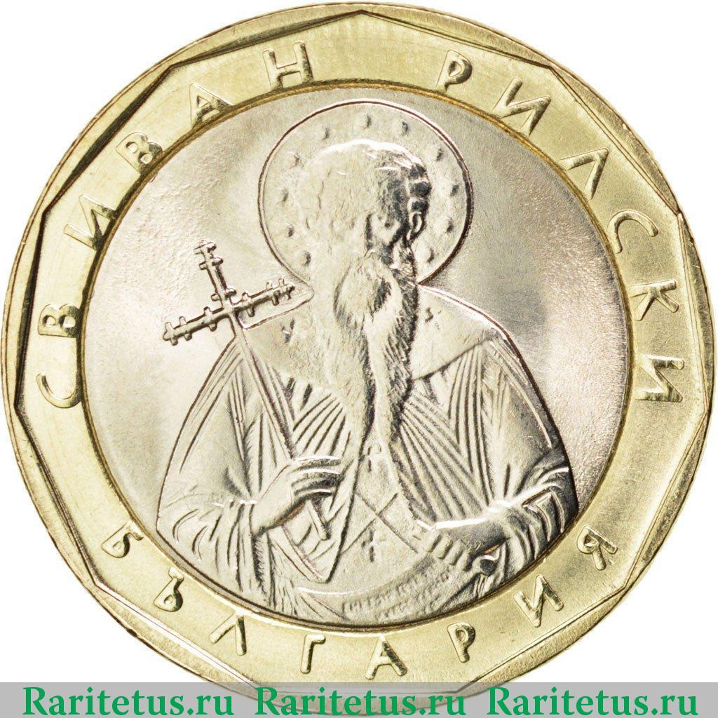 1 лев 2002 года стоимость имеет ли ценность монета номиналом 20 злотых 1977 г