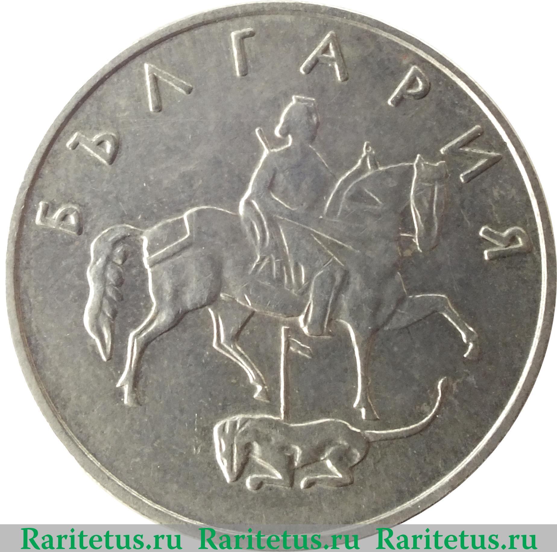 50 стотинки 1999 года цена 1000 юаней