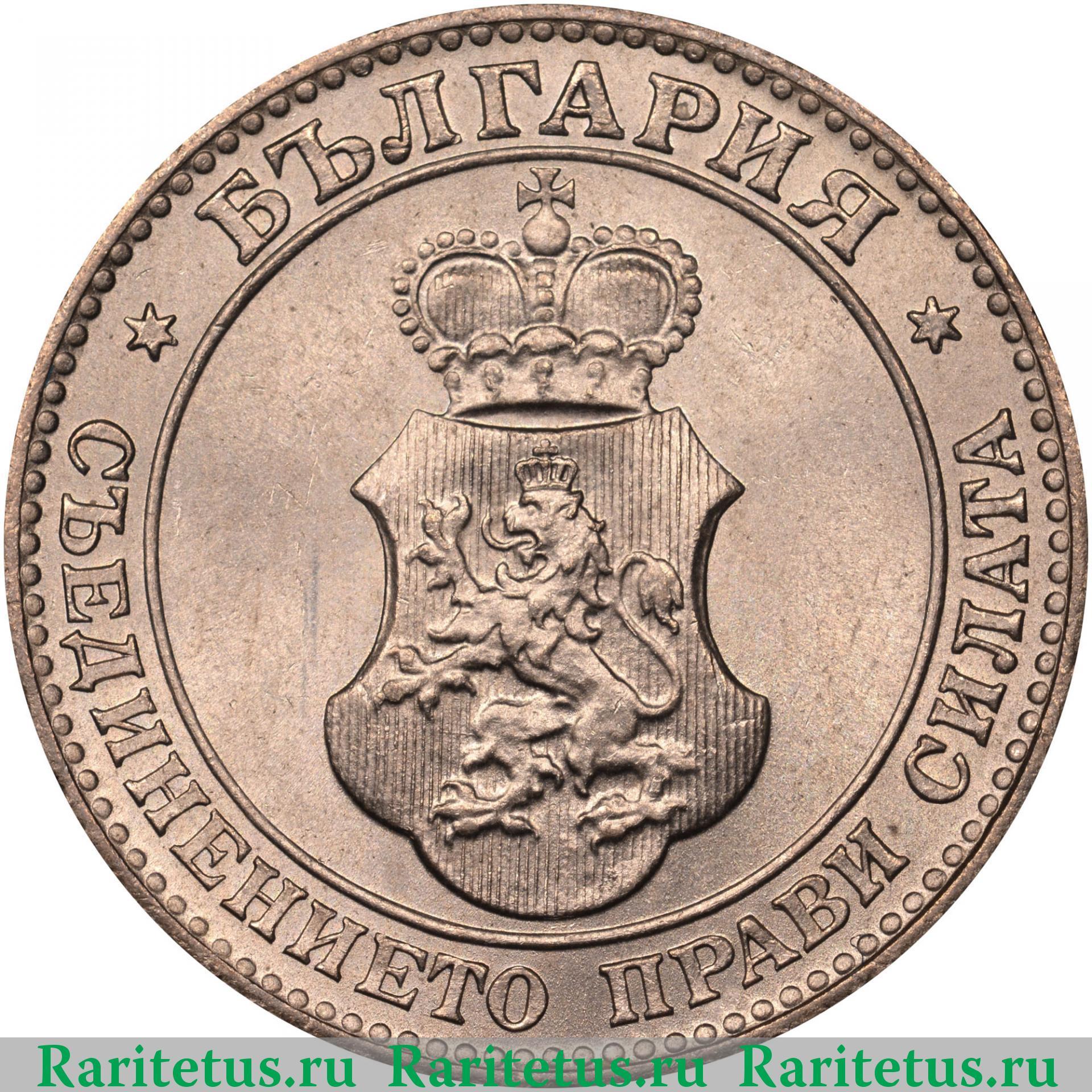 20 к 1906 год цена купить монеты украины недорого